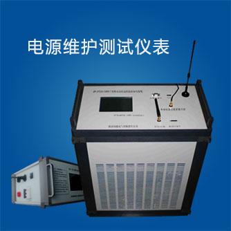电源维护测试仪表